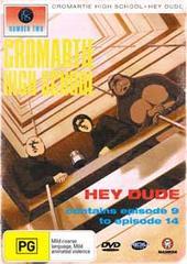 Cromartie High School - Vol 2 - Hey Dude on DVD