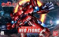 BB Gundam - Neo Zeong Model Kit