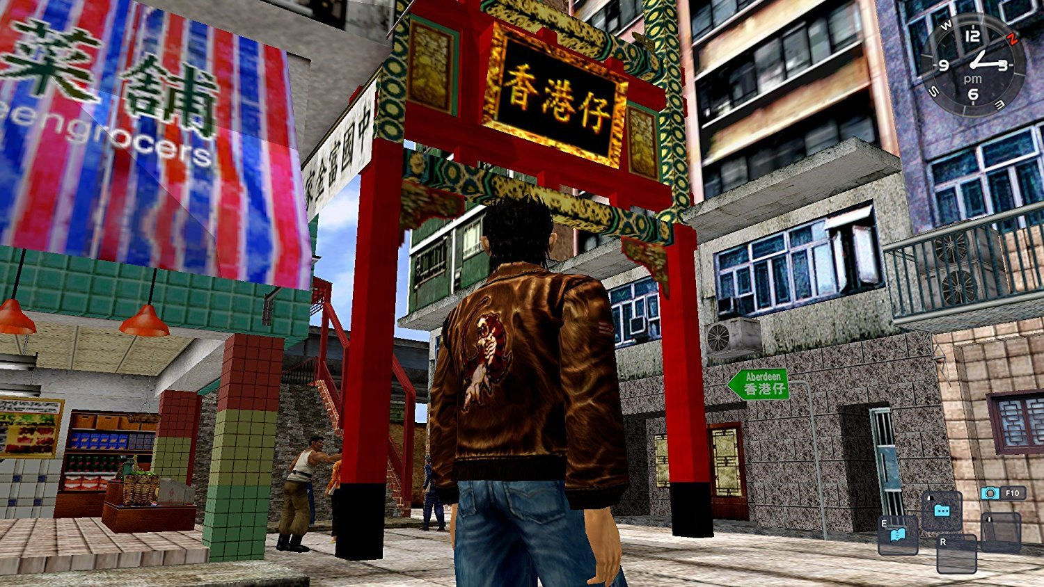 Shenmue I & II for Xbox One image