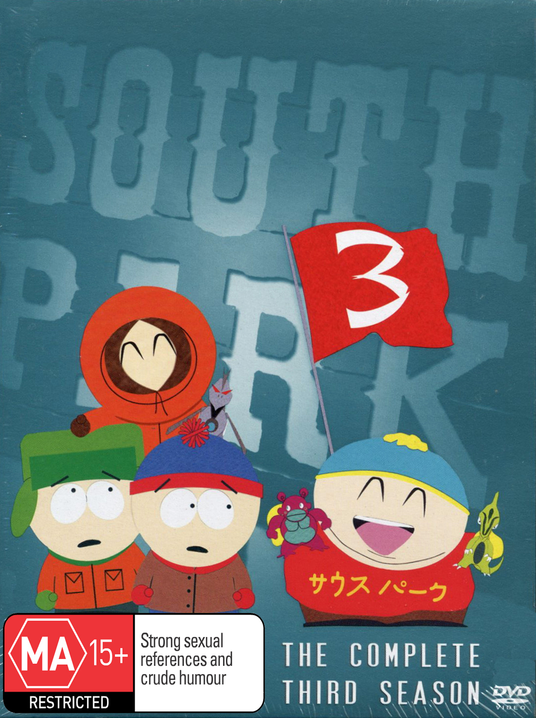 South Park - The Complete 3rd Season (3 Disc Box Set) on DVD image
