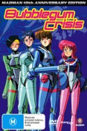 Bubblegum Crisis - Madman 10th Anniversary Edition (4 Disc Set) on DVD