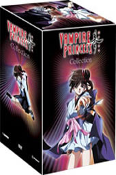 Vampire Princess Miyu Collection *BOX ONLY* on DVD