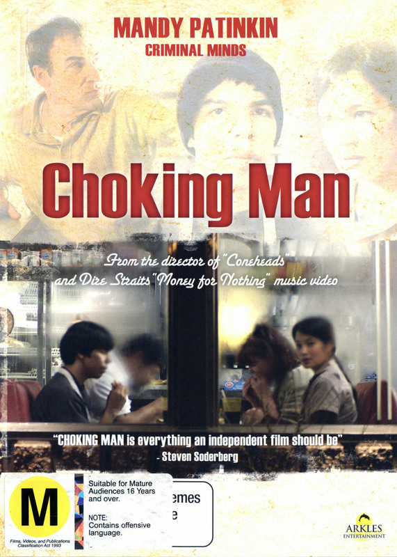 Choking Man on DVD