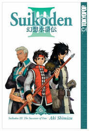 Suikoden III: v. 6 by Aki Shimizu image