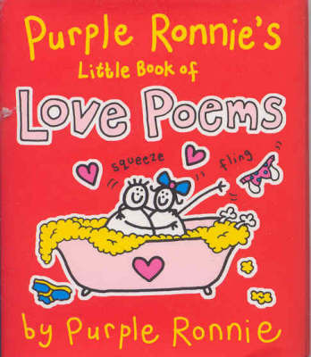 Purple Ronnie's Book of Love Poems by Giles Andreae image