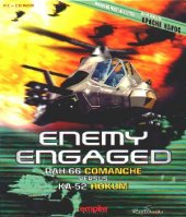 Enemy Engaged: Commanche Hokum for PC