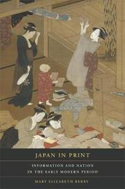 Japan in Print by Mary Elizabeth Berry image