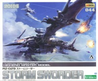 Zoids HMM: 1/72 RZ-029 Storm Sworder - Model Kit