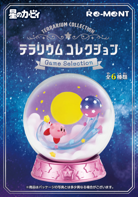 Kirby: Terrarium Collection Game Collection - Blind Box