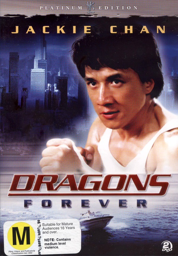 Dragons Forever - Platinum Edition (Hong Kong Legends) (2 Disc Set) on DVD image