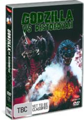 Godzilla Vs Destoroyah on DVD