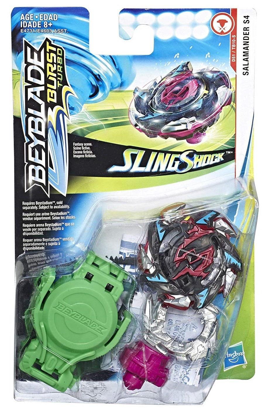 Beyblade Burst: Slingshock Starter Pack - (Salamader S4) image