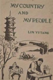 My Country and My People by Lin Yutang image