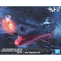 Experimental Ship of Transcendental Dimension GINGA - Model kit