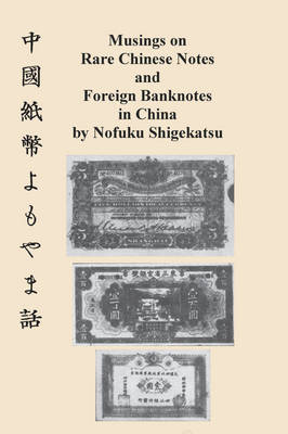 Musings on Rare Chinese Notes and Foreign Banknotes in China by Helmut Hasibeder