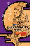 Naruto: Shikamaru's Story by Takashi Yano