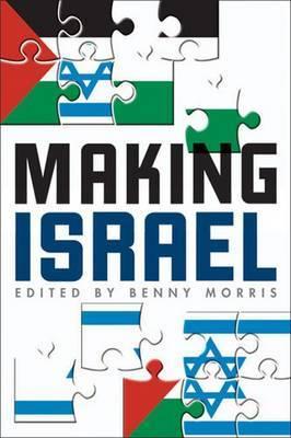 Making Israel image