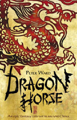 Dragon Horse by Peter Ward image