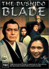 The Bushido Blade on DVD