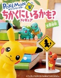 Pokemon Nearby? Figure (Blindbox)