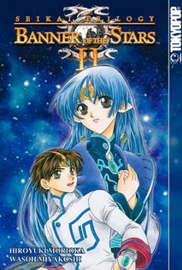The Seikai Trilogy: v. 3 by Hiroyuki Morioka image