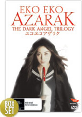 Eko Eko Azarak - The Dark Angel Trilogy (3 Disc Box Set) on DVD