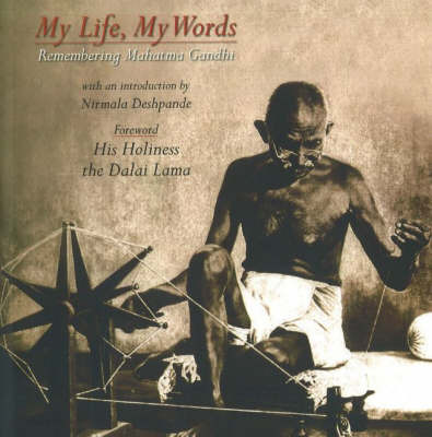 My Life, My Words by Sangeeta Kochhar image