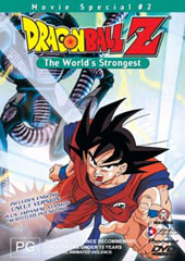 Dragon Ball Z - Movie 02 - The World's Strongest on DVD