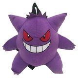 "Pokemon: Gengar - 17"" Plush Backpack"
