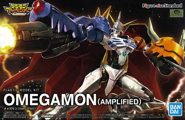 Figure-rise Standard Omnimon (Amplified) - Model Kit
