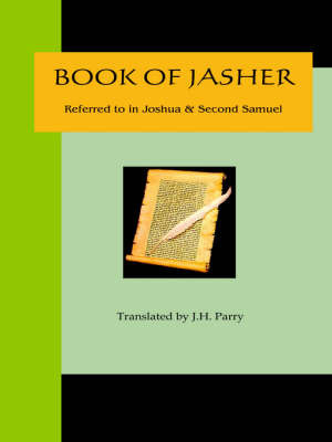 Book of Jasher - Referred to in Joshua & Second Samuel image