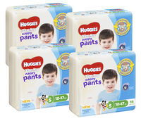 Huggies Ultra Dry Nappy Pants Convenience Shipper - Walker Boy 12-17 kg (72)