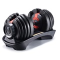 Multi-Weight Smart Adjustable Dumbbell | 24kg (52.5lbs)