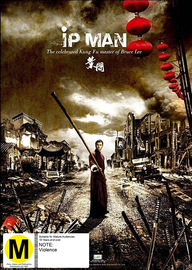 Ip Man on DVD