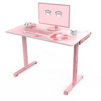 Eureka I44 Ergonomic Gaming Desk (Pink) for