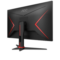 "27"" AOC 1080p 75Hz 1ms FreeSync Gaming Monitor"