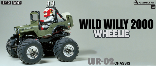Tamiya 1:10 RC Wild Willy 2000 Kitset