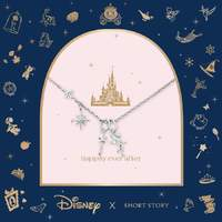 Short Story: Disney Tinker Bell Necklace - Silver
