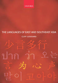 The Languages of East and Southeast Asia by Cliff Goddard image