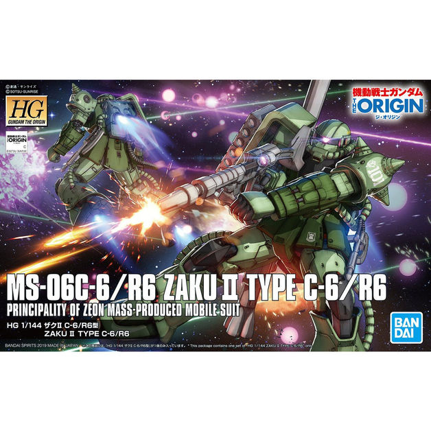 HG 1/144 Zaku II Type C6/R6 - Model Kit