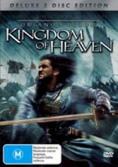 Kingdom Of Heaven (2 Disc) on DVD