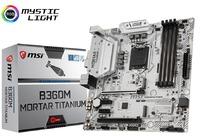 MSI B360M Mortar Titanium Motherboard image