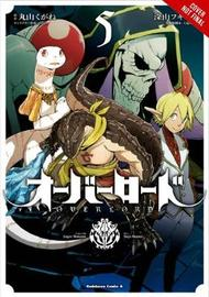 Overlord, Vol. 5 (manga) by Kugane Maruyama