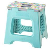 Vigar Foldaway Kitchen Stool - Geometric (32cm)