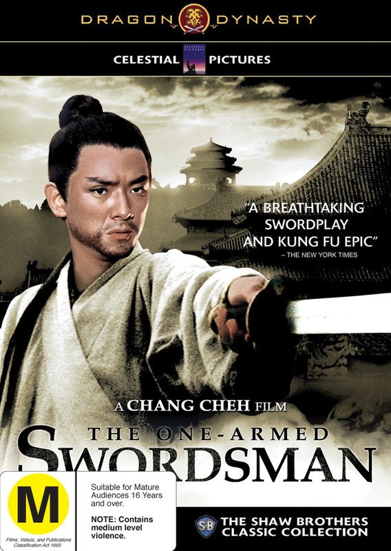 Dragon Dynasty: The One-Armed Swordsman on DVD