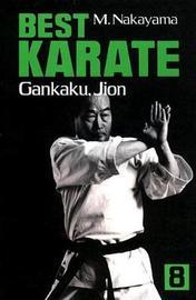 Best Karate: V.8 by Masatoshi Nakayama image
