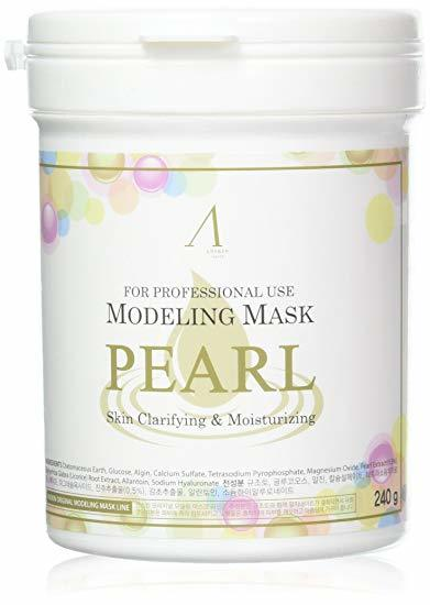Anskin - Original Pearl Modeling Mask (240g)