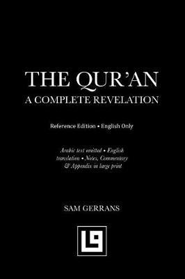 The Qur'an by Sam Gerrans image
