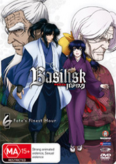 Basilisk - Vol. 6: Fate's Finest Hour on DVD