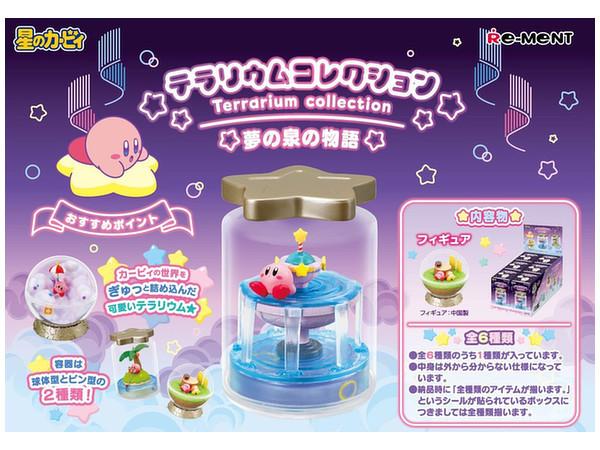 Kirby's Adventure: Terrarium - Mini Figure (Blindbox)